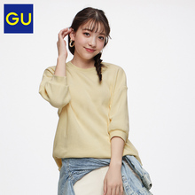 Gu excellent girl's waffle Pullover (5 sleeves) 2020 summer new simple loose top 323708