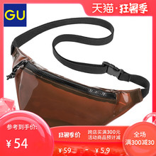 Gu excellent men's waist bag (transparent) 2020 spring new fashion trend portable exquisite waist bag 323677