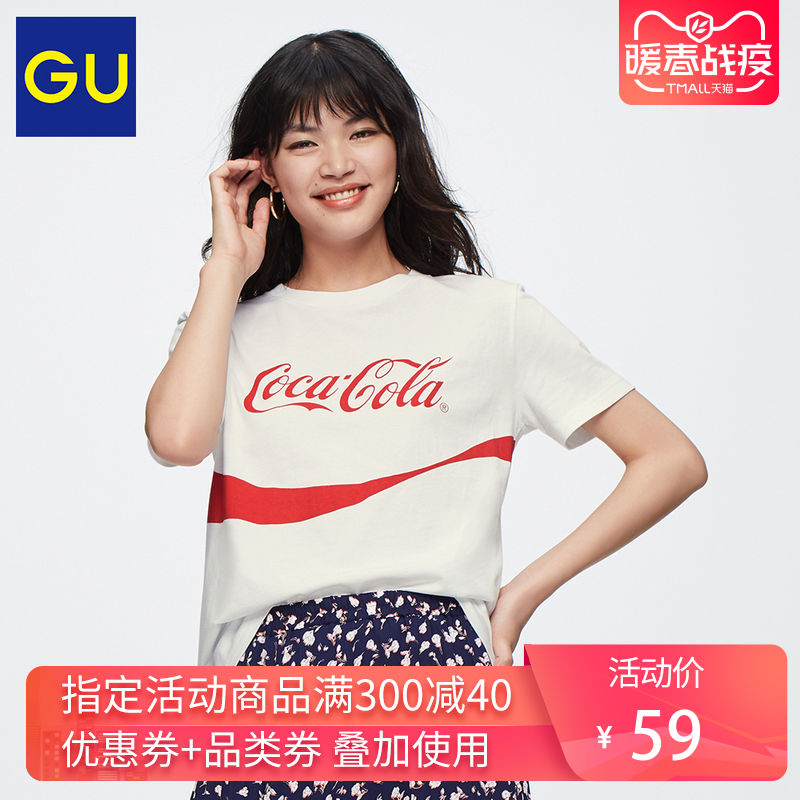 Gu excellent women's printed T-shirt (short sleeve) Coca Cola cooperation fashion pure cotton 322522
