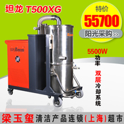Tan long high temperature industrial vacuum cleaner 2000 steel glass factory boiler metal iron dust cleaner suction