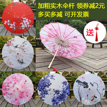 Sanmando Oil Paper Umbrella Projects Dance Umbrella Performing Umbrella Children Silk Umbrella Decorating Cost Ancient Style Female Classical Jiangnan