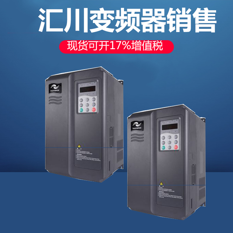New original Huichuan Frequency Converter for Baoyou Huichuan MD310T3.7B 3.7KW 380V Voltage