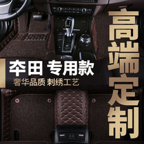 Suitable for Honda new crv xrv eight generations of Accord nine generations of ten generations of civic Hao Ying full surrounded car mats