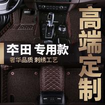 Подходит для Honda New crv Plantronics xrv 8-го поколения Accord 9-го поколения 10-го поколения Civic opterium полностью окруженный автомобильный коврик