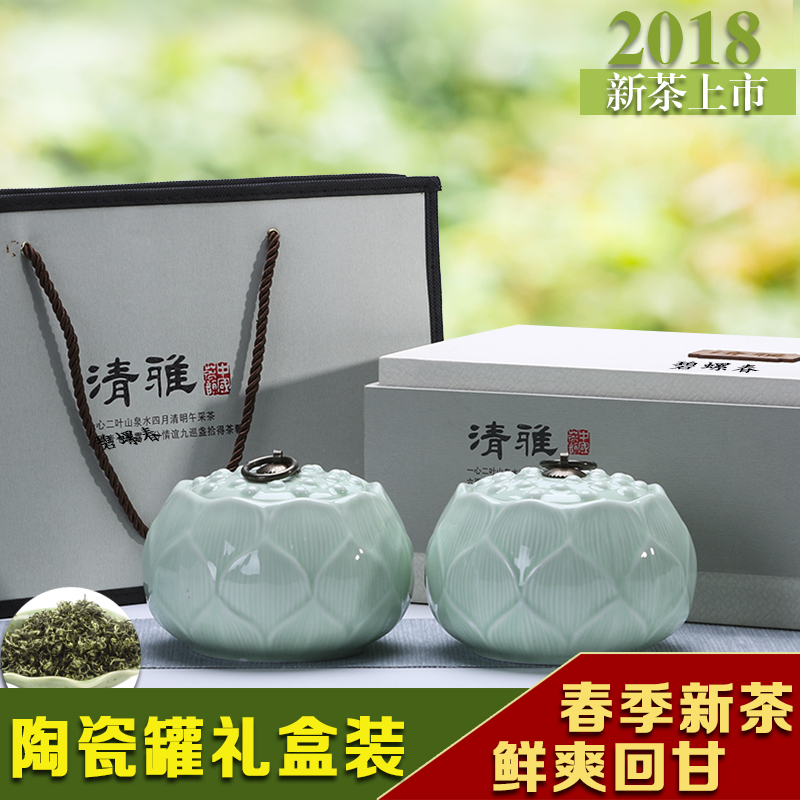 Biluochun 2019 New Tea Bulk Ceramic Cans Top-grade Gift Box Contained Dongting Lake Spring Green Tea Mid-Autumn Gift