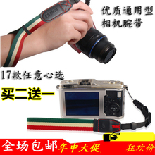 Applicable to Canon Foxconn Sony Photo Deli Wrist Ribbon Micro-single Camera Digital Ribbon Ribbon Ribbon Accessories