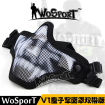 WoSporT factory direct outdoor live cs field Military fans tactical equipment wire mask mask