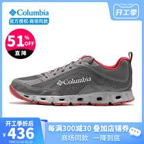 19 весна и лето новые Columbia Columbia открытый классический мужской прослеживаемый поток обувь BM4617