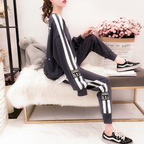 Pregnant women spring suit fashion models 2020 new pregnancy out net red long-sleeved sweater sports two sets