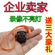 HD mini camera stealth mini sports DV camera card wireless camera home pocket