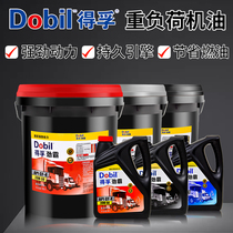 Engine Diesel engine oil Fully synthetic antifreeze CF-4 liters Agricultural wagon Truck General purpose vat 18 liters