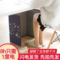 Yanke warm foot pad warm three warm feet Bao electric blanket office heating pad warm leg god under the table heater