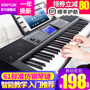 The new rhyme multifunctional electronic organ of adult beginners professional teachers teaching 61 piano children home 88