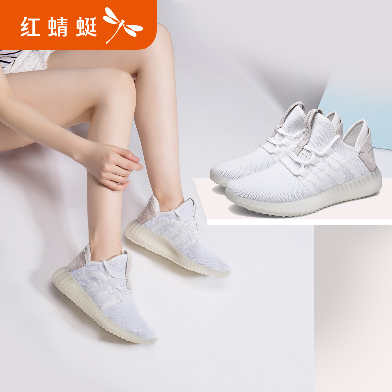 Red Dragonfly Sports Shoes Women's Summer New Fashion Leisure Shoes Sports Running Shoes Netting Shoes Women's Shoes