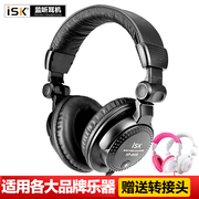 Electric piano keyboard headset for YAMAHA CASIO electric guitar drums headset headset