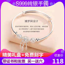 Lao Feng Xiangyun sterling silver bracelet for women S999 thousand feet solid fashion dream catcher to send girlfriend Valentines Day gift