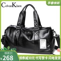 Дорожная сумка мужская переносная командировка большая емкость короткая дорожная сумка Тренд одно плечо Crossbody фитнес-сумка