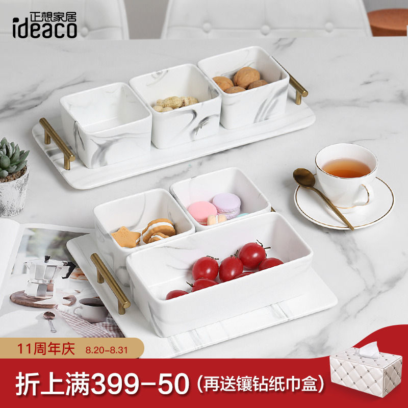 Light and luxurious marble dried fruit tray, candy tray, household ceramics living room snacks, fruit tray and snacks