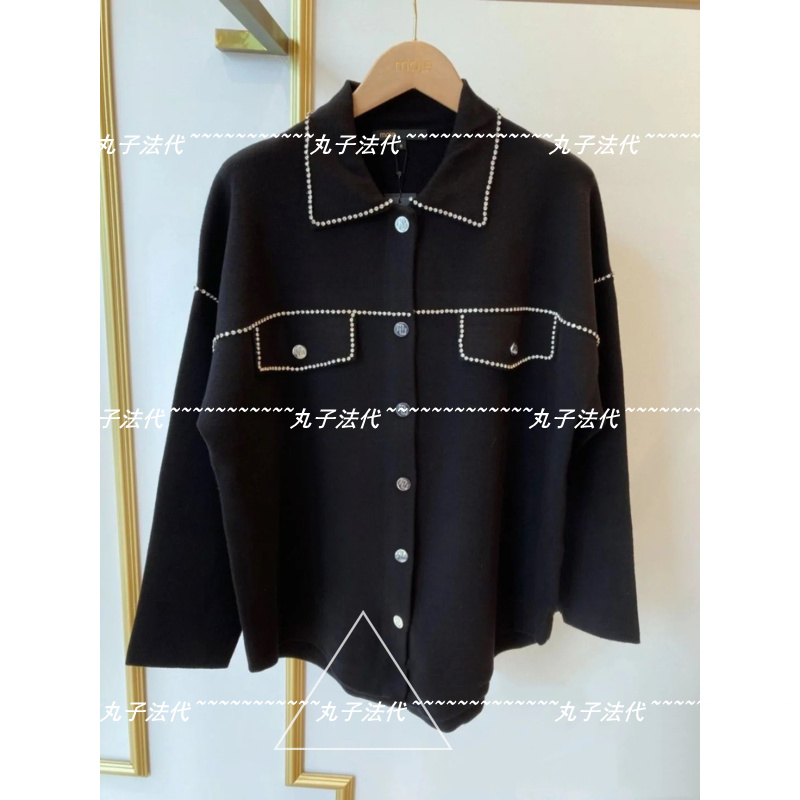 MAJE shirt collar water drill trim knitted jacket 20 autumn winter female MFPCA00152