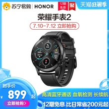 No.7 no.899 Huawei / glory watch 2 46mm smart watch blood oxygen two week endurance sports music waterproof bracelet phone watch magic watch 2 support millet