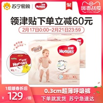 Curious platinum pack times soft skin-friendly diapers XL64 * 2 box plus size ultra-thin breathable baby diapers