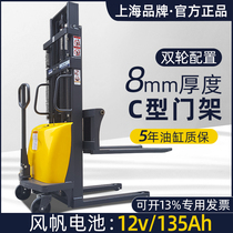 Shanghai 2 tons electric forklift semi-electric stacker 1t hydraulic lifting and unloading truck Battery stacker small