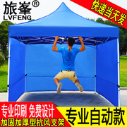 Outdoor advertising tent awning canopy stall folding printing four parking shed telescopic tent umbrella 3M