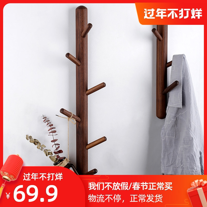 Tree Xuanguan wall hanging wall rack creative into the door clothes wall hanging hanger free of punch hanging hook