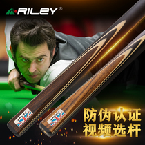 Riley Riley 檯 hand-made billiards with a club 桿 snooker桿 chinese black eight-ball ball 桿