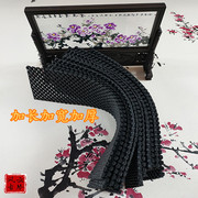 A mat of Guqin Guqin Guqin pad thickening lengthened and widened 2 pieces of special offer shipping accessories