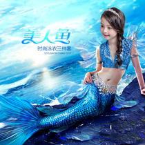 Children mermaid Clothes Clothes for girls Princess fish tail swimming outfit girl fishtail swimsuit baby toddler