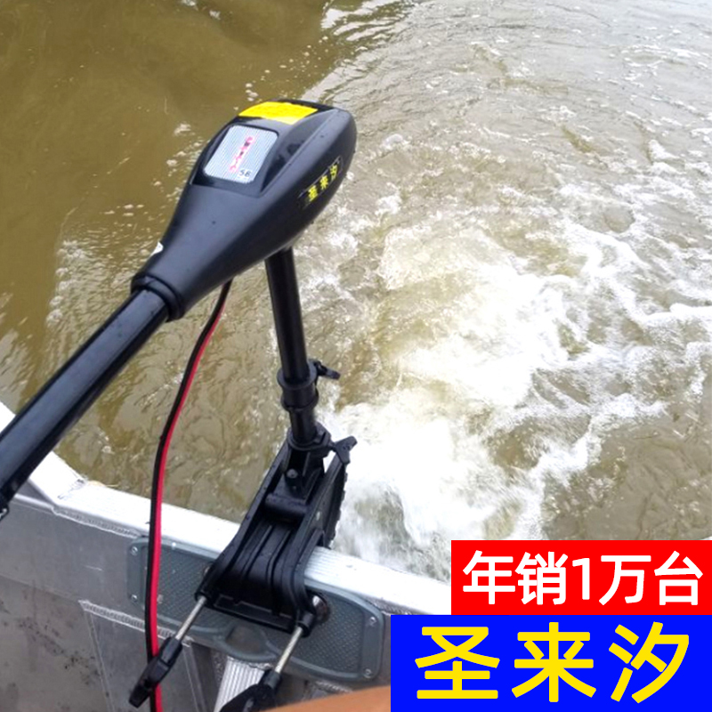 San Laixi Marine Propulsion Electric 12v brushless rubber boat motor propeller mount pulp small plastic boat outside machine