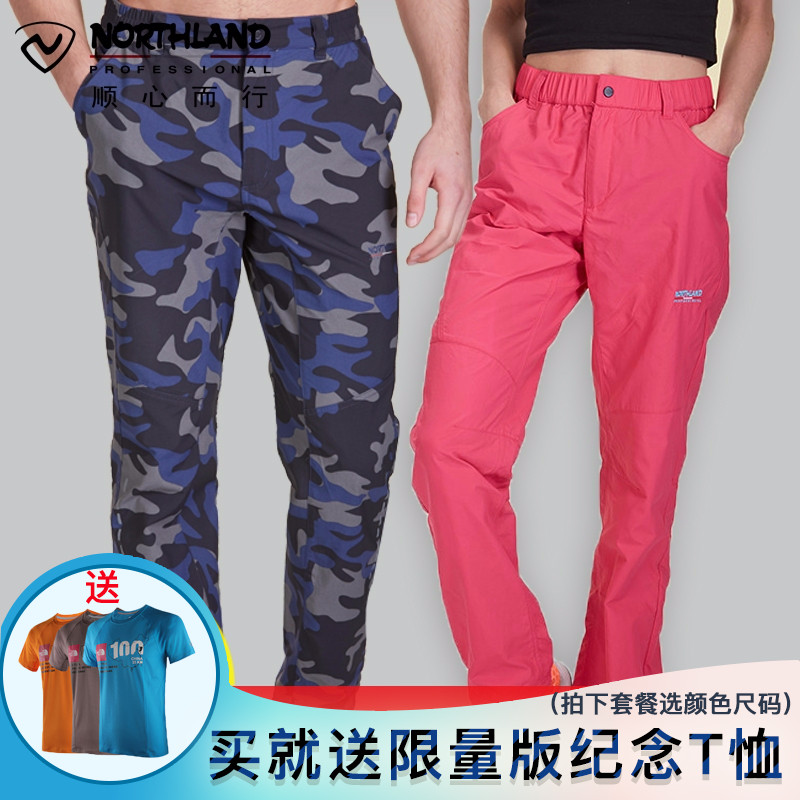 [The goods stop production and no stock]Norseland men and women outdoor water repellent camouflage pants anti-fouling oil thin section sports quick-drying pants trousers GQ052932