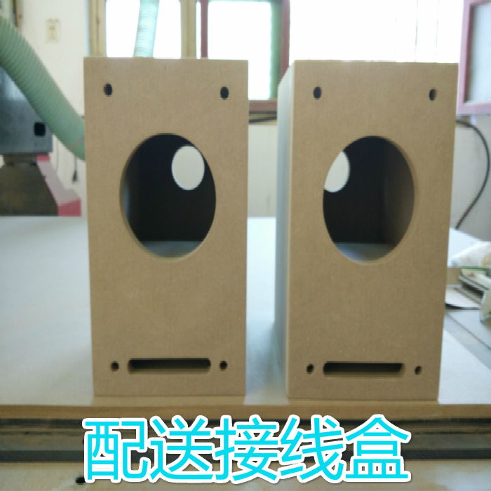 Special offer shipping 4 inch maze virus speaker Japan speakers empty box full frequency coaxial HIFI wood subwoofer