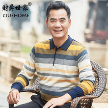 Father's Long Sleeve T-shirt Autumn Mid-aged Men's Autumn Clothes Thin-skinned Middle-aged and Old Men's Grandpa's Autumn Clothes
