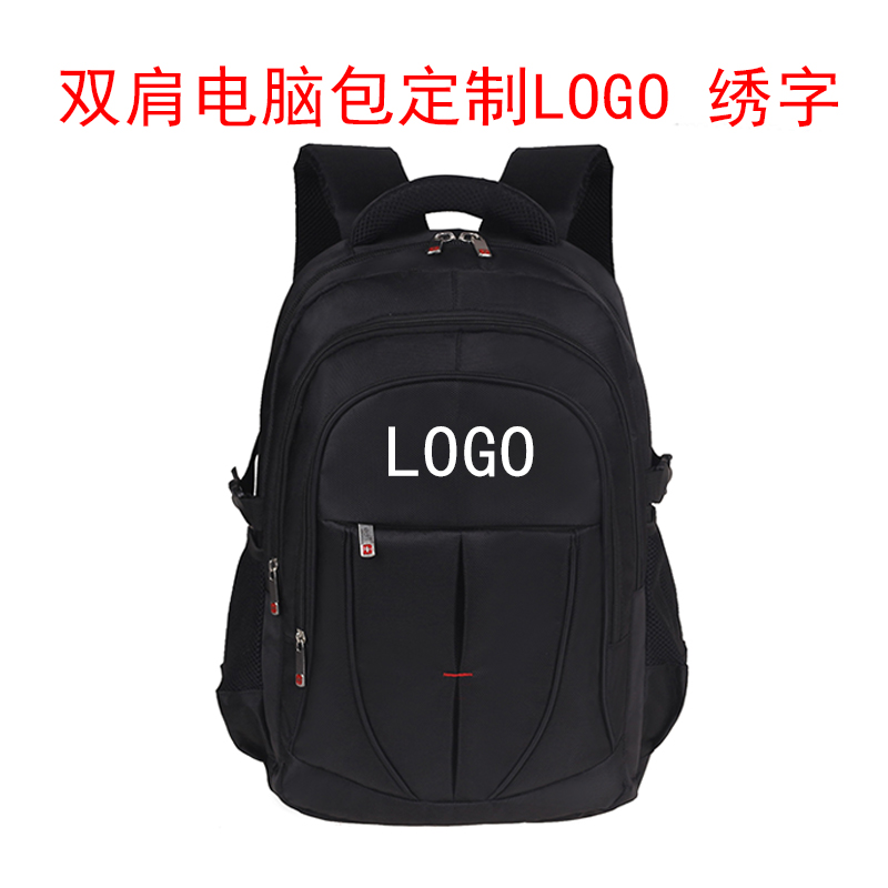 Enterprise Backpack Customized Bookbag Printing Logo Shoulder Bag Embroidery Word College Student Computer Bag Gift Customized by Male Company