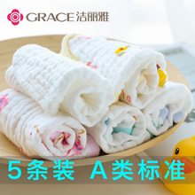 Jieliya pure cotton gauze towel baby saliva towel baby baby face wash small square towel newborn baby products