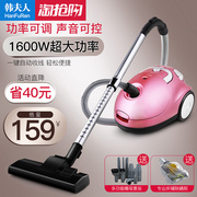 Ms. Han cleaner household handheld ultra quiet high power small carpet powerful except mites GR902-16A
