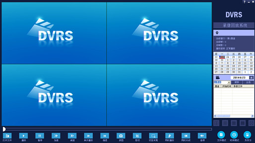 DVRS USB AHD video capture card monitoring driver software