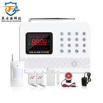 Household indoor infrared anti-theft alarm color display voice doors and windows anti-theft telephone line GSM two-way notification