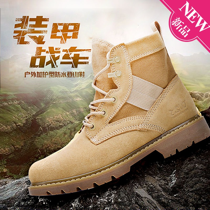 Outdoor casual shoes female walking shoes light and comfortable desert boots men's middle hiking boots women plus velvet Tibetan sneakers