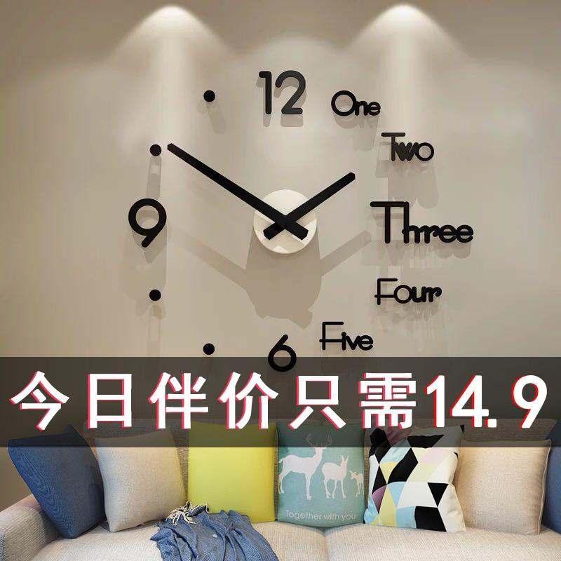 Punch-free clock 錶 living room home fashion clock wall modern minimalist decorative personality creative Nordic table