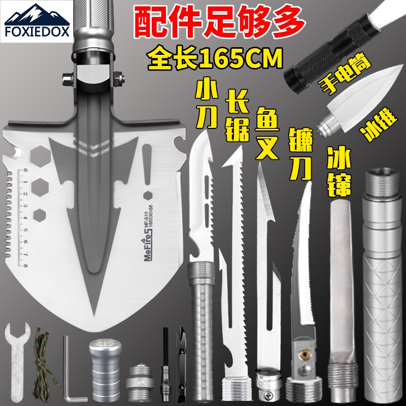 Engineer shovel multi-functional shovel outdoor stacking Chinese military version of the special forces vehicle-mounted military shovel manganese steel military version of the original