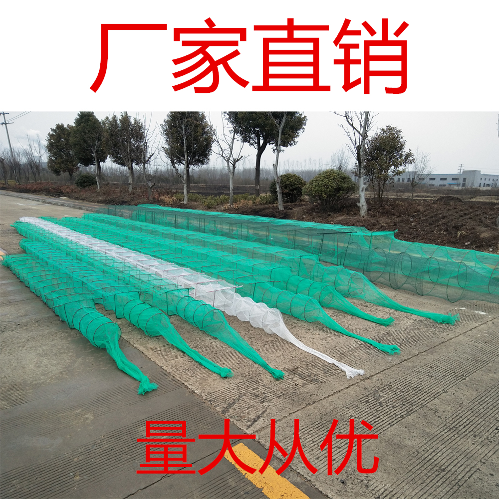 Large-sized winged shrimp cage fish cage folding fishing cage lobster net small fish net blocking river net 15 meters 20 meters fishing tool