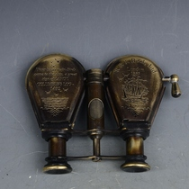 Antique antiques Miscellaneous brass cowhide box old 侙 binoculars nautical telescope home decoration ornaments collection