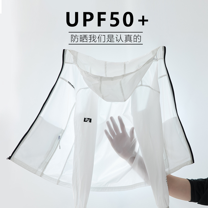 Summer sunscreen men and women ultra-thin breathable UV-resistant long-sleeved skin clothes men trend light sun protection clothing