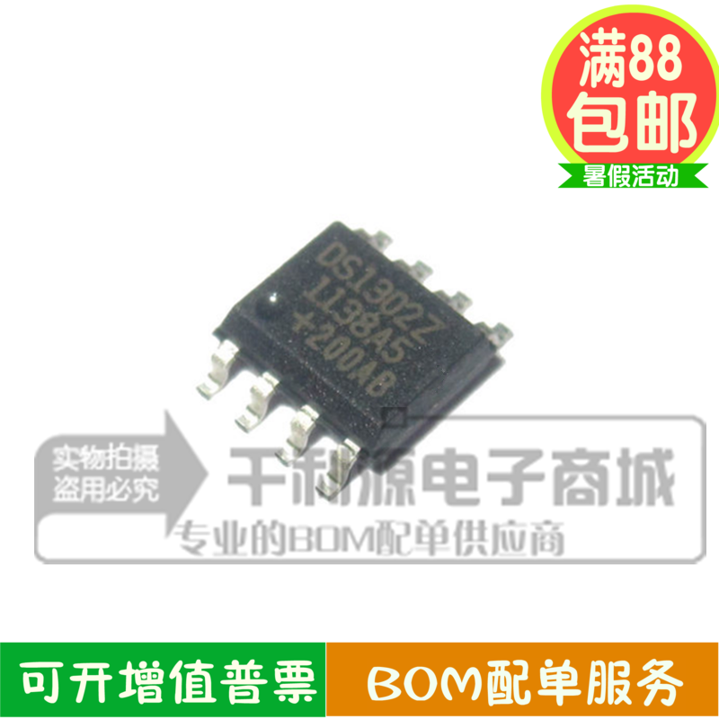 New Domestic DS1302 DS1302Z DS1302ZN SOP-8 SMD Real Time Clock IC