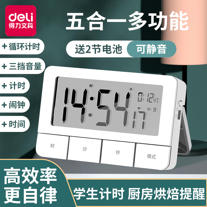 Powerful timer reminder students do the question self-discipline time manager kitchen countdown timer electronic clock alarm clock