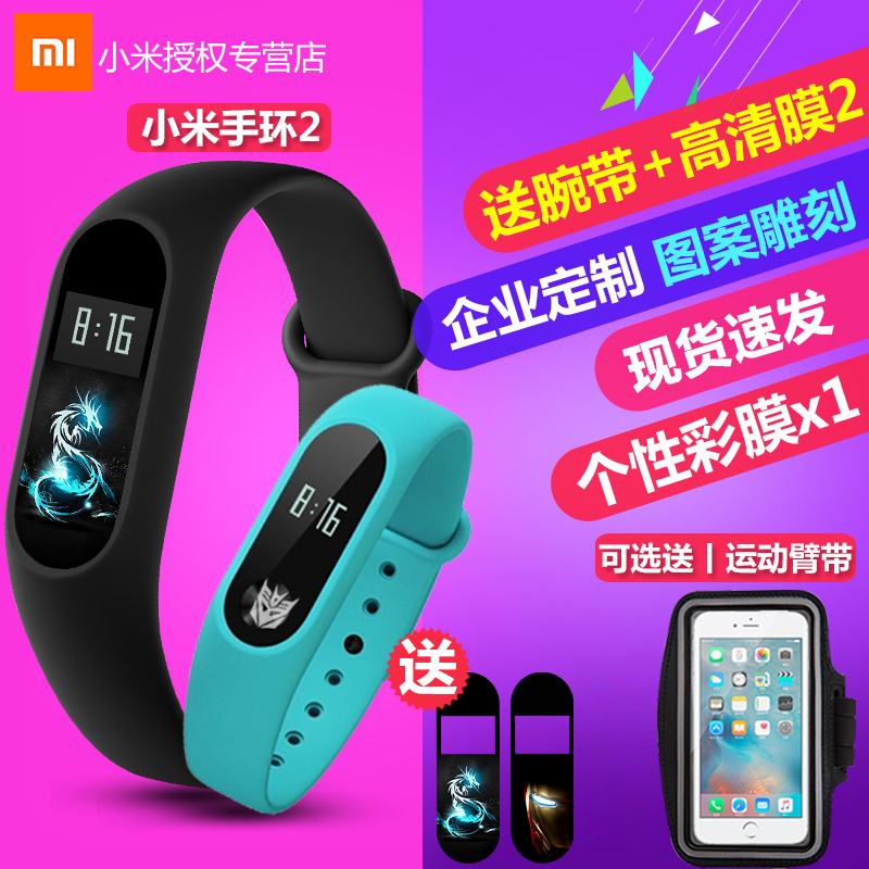 Millet Ring 4 Color Screen NFC Waterproof Four Intelligent Sports Running 4 Generation Wristband Healthy Heart Rate Watch for Men and Women 5