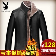 Special offer every day with male middle-aged dandy leather cashmere Fur Leather Jacket Mens thick winter coat